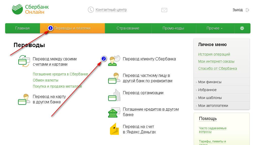 Яндекса прикол, сбербанк онлайн открытка