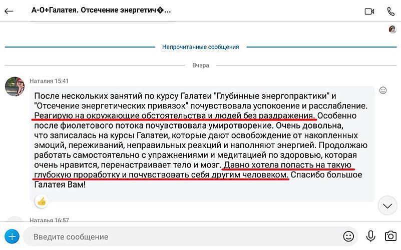 наталия убрала раздражение1
